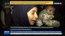 Новости на Россия 24 • Сбежавшие из Алеппо рассказали, как отрезают руки и головы