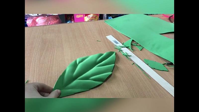 Листочек, лист для ростовых больших цветов из ФОАМИРАНА