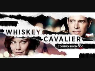 Whiskey Cavalier | Season 1 | Official Trailer | [PhysKids]