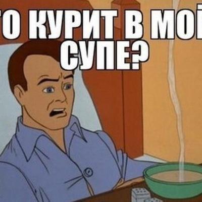 Ванька Тот-Самый, 16 февраля , Москва, id213153495