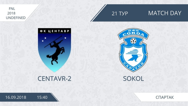 AFL. Russia. FNL. Day 21. Centavr-2 - Sokol.