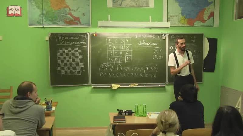 Проблема школьной математики