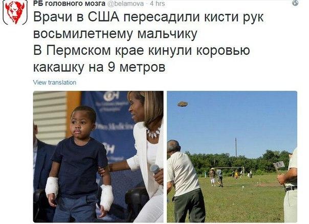 Возле Попасной российские боевики обстреляли из артиллерии украинские позиции - Цензор.НЕТ 3295