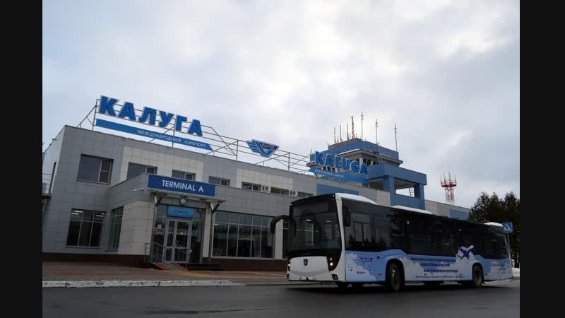 Передача нового автобуса Ника ТВ 05 02 19
