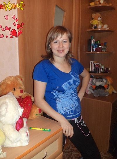 Алена Липина (Перевощикова)