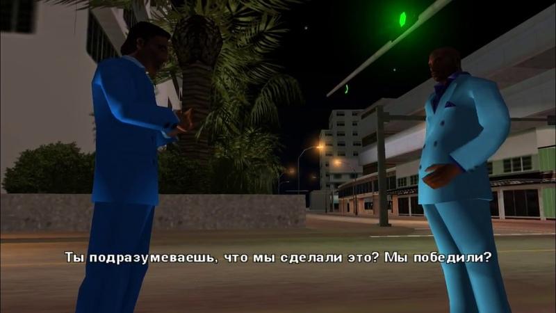 GTA_Vice City Stories PSP - Блицкриг наносит повторный удар (Миссия52)