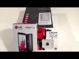 Третий конкурс от Quke.ru Главный приз: Смартфон LG G3 S