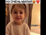 Очень милая))