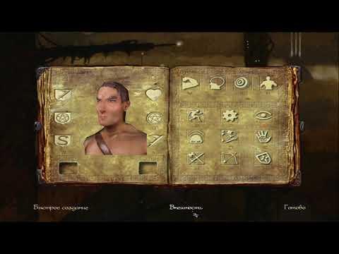 Скачать Arx Fatalis Gold Edition [Ru_En] (1.21)
