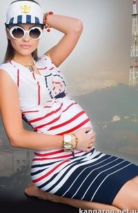 fc3990bab70c Одежда для беременных Тюмень   ВКонтакте