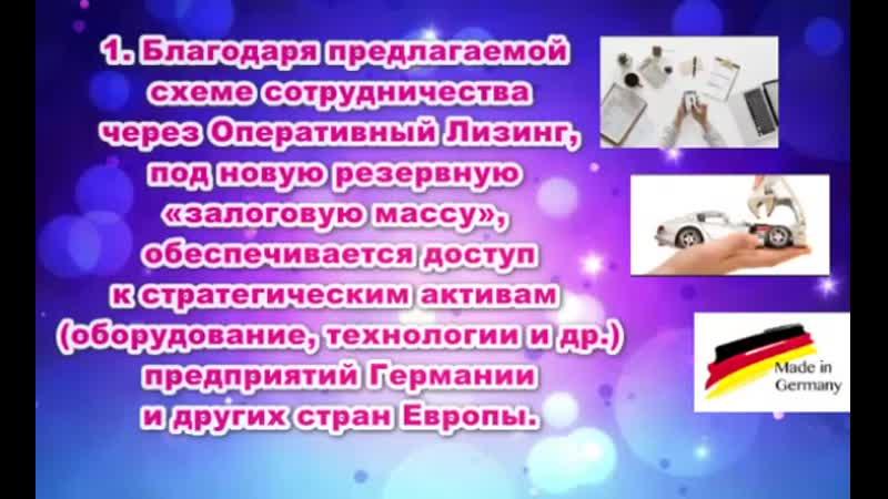 ИСКР. О фирме ДРИМЕКС - резюме_приоритетные направления деятельности_достоинства сотрудничества