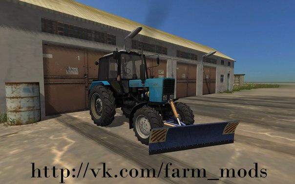 Тракторы в Витебской области продажа, цены | купить.