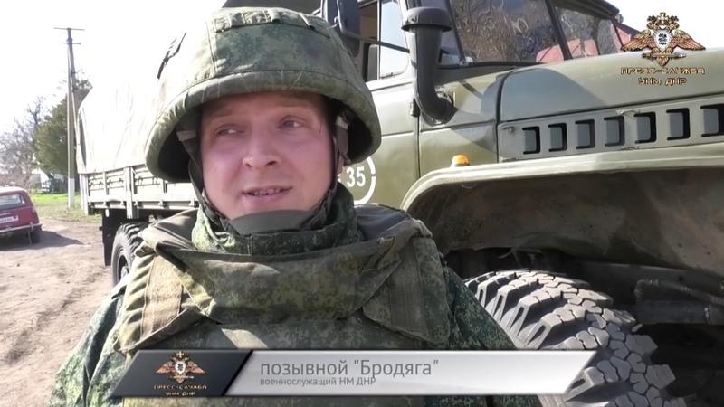 Горячая точка Армия ДНР и Москва Донбасс под Мариуполем