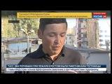 Новости на Россия 24  МЧС объяснило, почему так быстро сгорел фасад