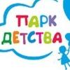 Интернет-магазин игрушек Парк Детства