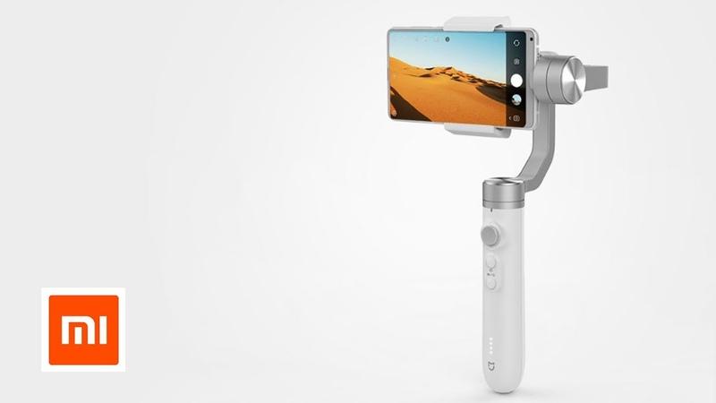Xiaomi Mijia smart phone Stabilizer 2018