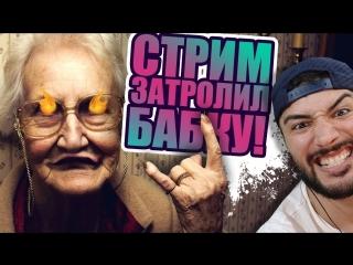 МИНУС БАБКА _(