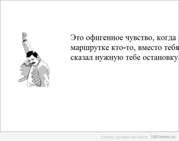 http://cs405022.userapi.com/v405022543/2d4/UyfK6Q846GQ.jpg