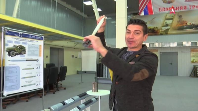 Святая святых российской реактивной артиллерии