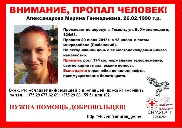 Новости самолет в ростовской области