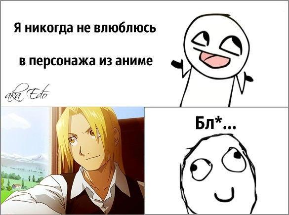 Irina fadeeva