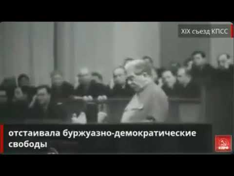 Последнее выступление Сталина.