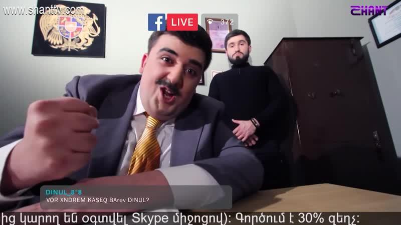 Club без перевод на русский ԴՈՒԽՈՎ BEST Comedy by and ★★★★★