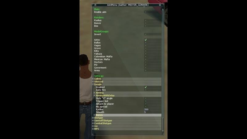 [Private] Слив Gonwik aimbot samp 0 3 7.