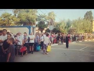 Луганск,Огромная очередь беженцев на границе с Россией 24 06 14 Новости Сегодня Новое Украина Россия