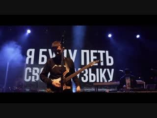 Noize MC — Панелька (Хаски)