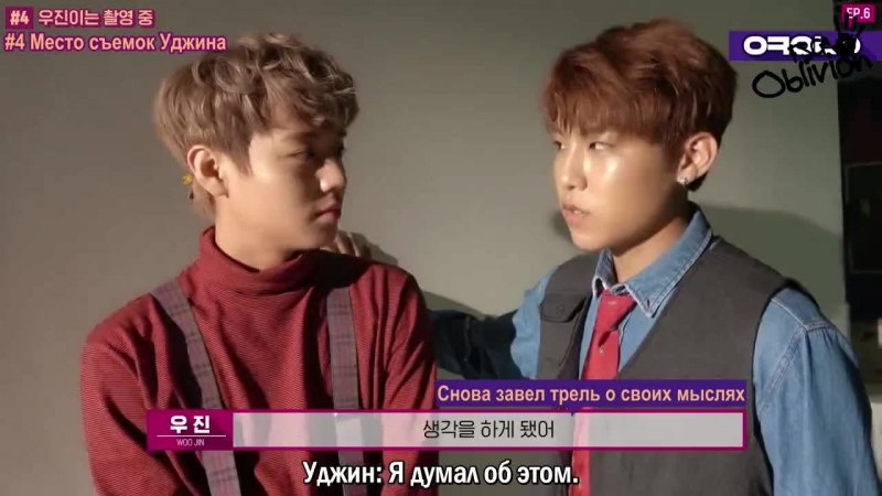 РУС.САБ Okay Wanna One EP.6