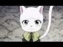 Сказка о Хвосте Феи 62 серия Озвучка Ancord AniDub
