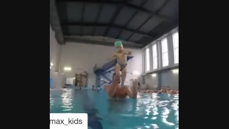 Artema_SportMAX