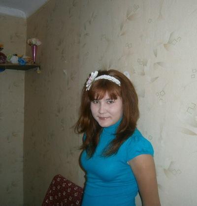 Роза Мадиярова, 2 мая 1993, Клинцы, id137309335