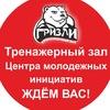 """Тренажерный зал """"ЦМИ"""". (тренажерка ЦМИ)"""
