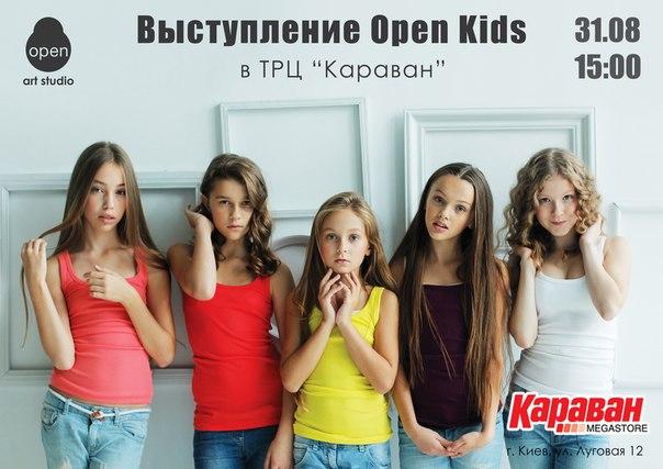 7 12 free kids chat