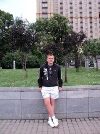 Саня Слюсаренко, 6 января , Кременчуг, id20412424