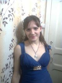 Светлана Пашкова, 9 января 1993, Тулун, id193957491