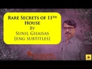 How To See 11th house By Ghaisas Eng Subtitles