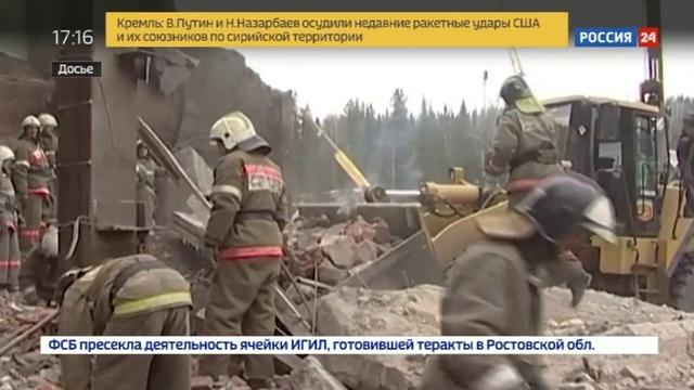 Новости на Россия 24 • Врио губернатора Кемеровской области посетил Центр охраны здоровья шахтеров