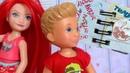 КТО ВЛЮБИЛСЯ В ТИМУРА ШКОЛЬНЫЕ ИСТОРИИ Играем в куклы с Бетти