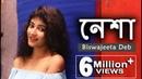 Nesha   Arman Alif   Biswajeeta Deb   Female Version   New Bengali Song 2018