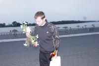 Эдуард Ермакович, 9 ноября 1990, Санкт-Петербург, id181750783
