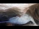 Швейцария Трюммельбахские водопады