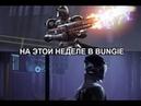 Destiny 2 Возможный нерф Распада сверхновой Осколков Галанора и т д изменения для игроков до 600