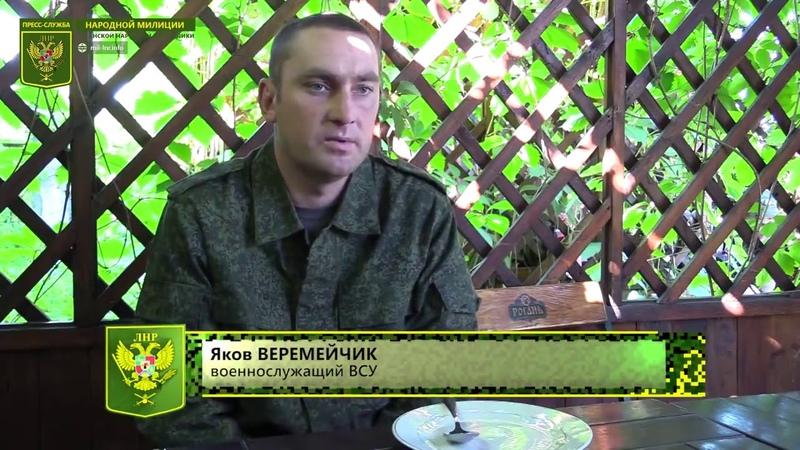 дети Донбасса глазами военнослужащего ВСУ