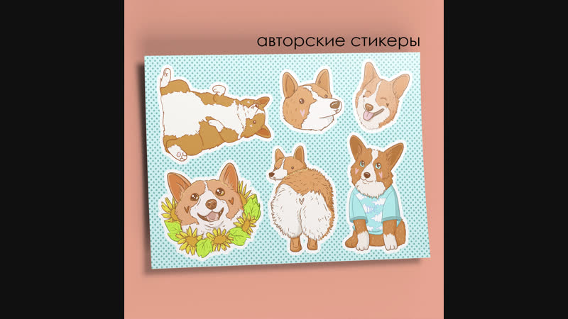 Corgi pack yes you are