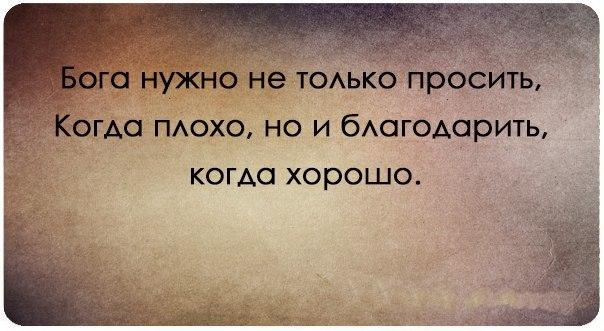 http://cs319324.vk.me/v319324785/d3d/oA_78heg3MM.jpg