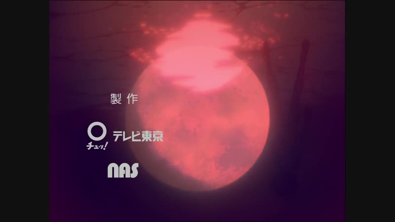 Neon Genesis Evangelion (ED 8) | Vocal: Aya | Version: Bossa Techno