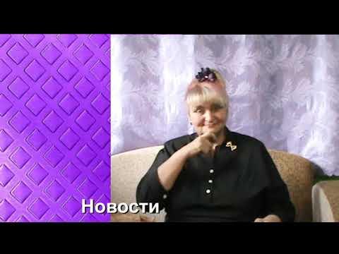 ИН Новости о разном.Чиновники.Праздники